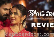 Kondapolam Movie Review