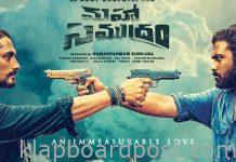 Maha Samudram Ends As A Disaster At The Box Office