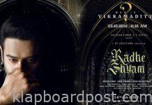 Radhe Shyam Teaser Date Is Out Now